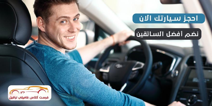 وكالة تأجير السيارات في طنجة